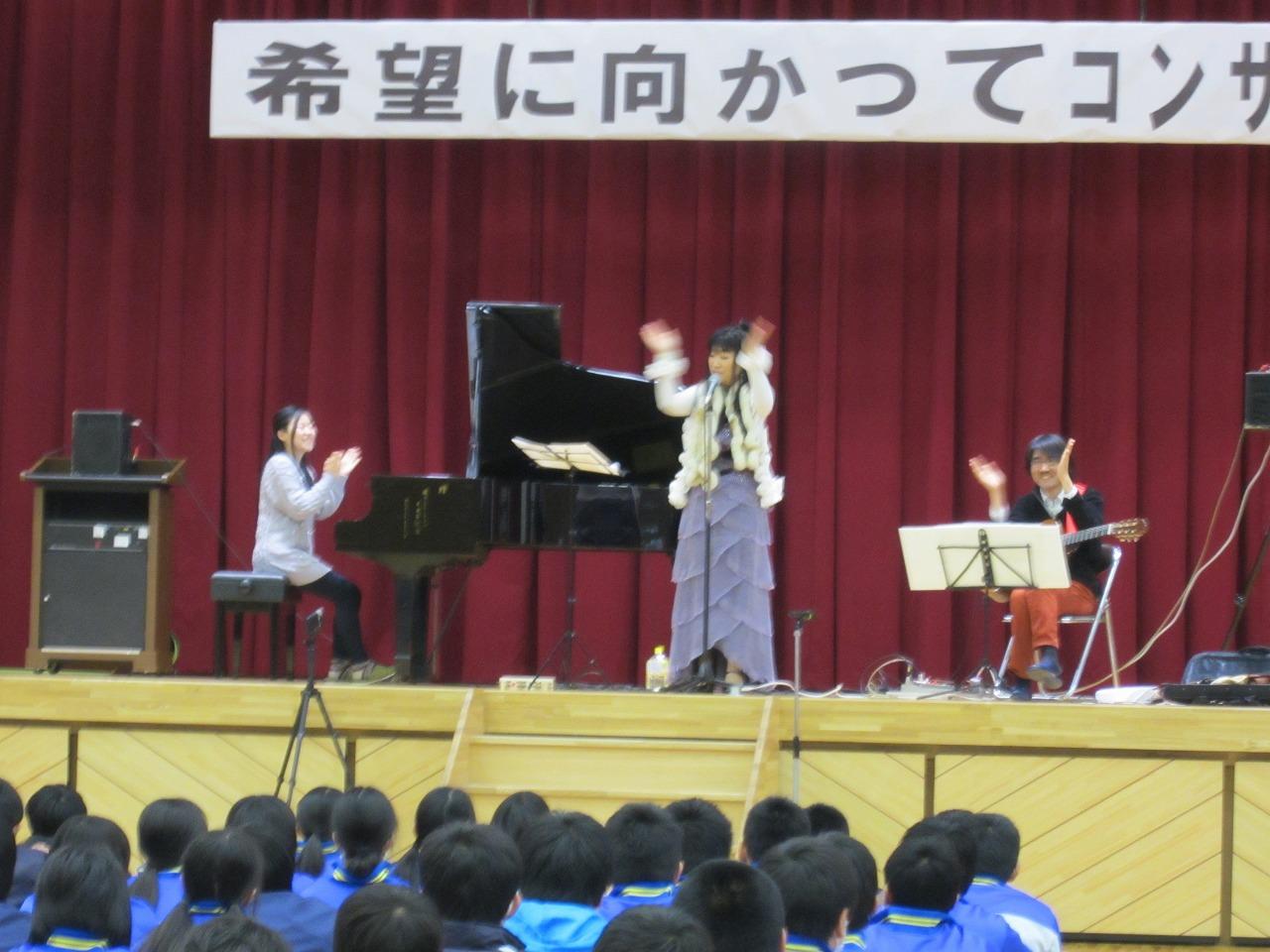 c502070157d4d 境町立境第二中学校 - 「希望にむかって」コンサート~いじめ防止 ...